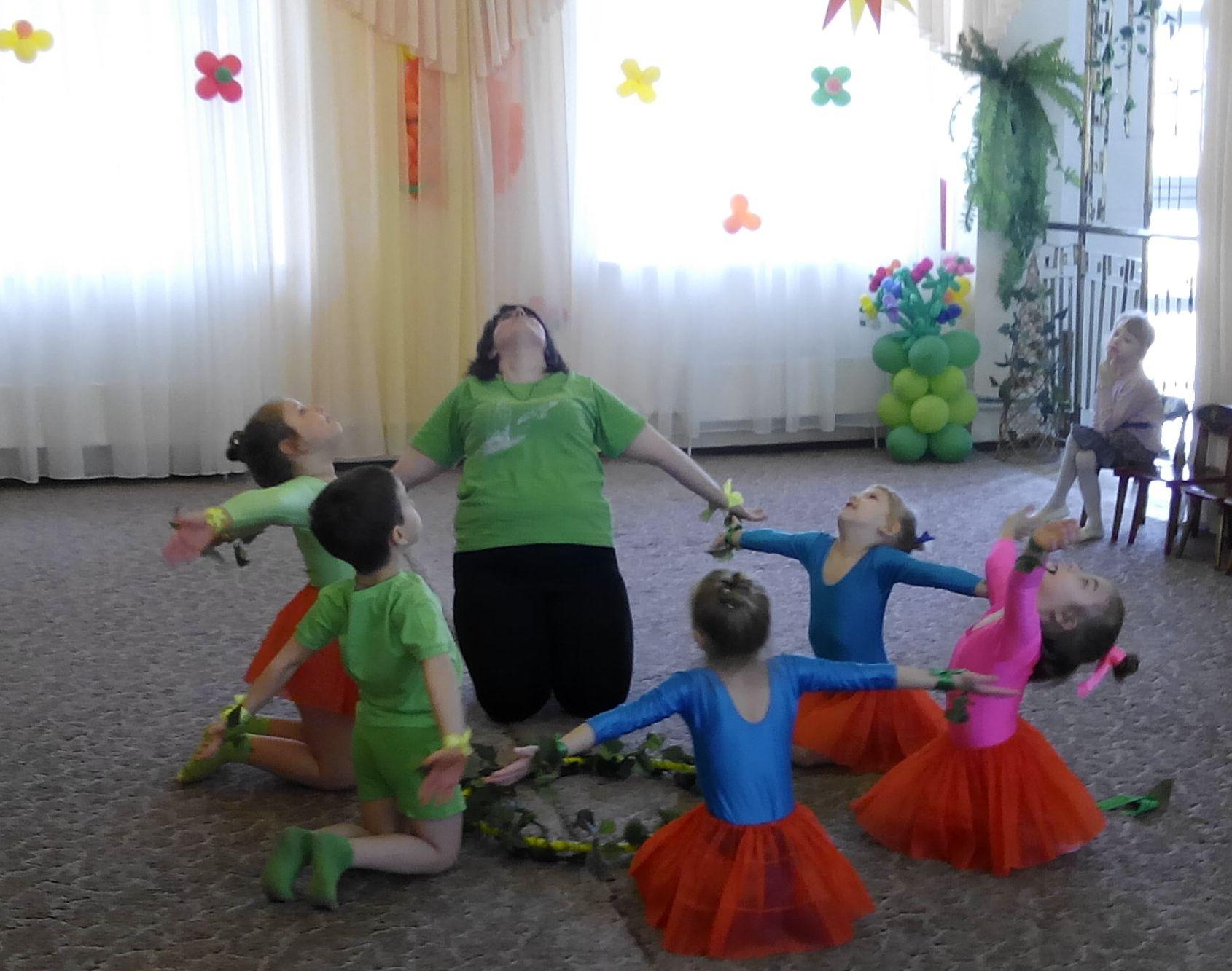 балет для дошкольников презентация